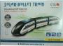 ชุด Solar bullet train
