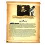 แผ่นไวนิลประวัติ กาลิเลโอ (Galileo Galilei)